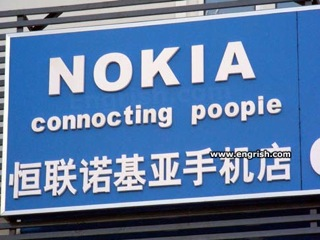 Not done by Nokia, we suspect