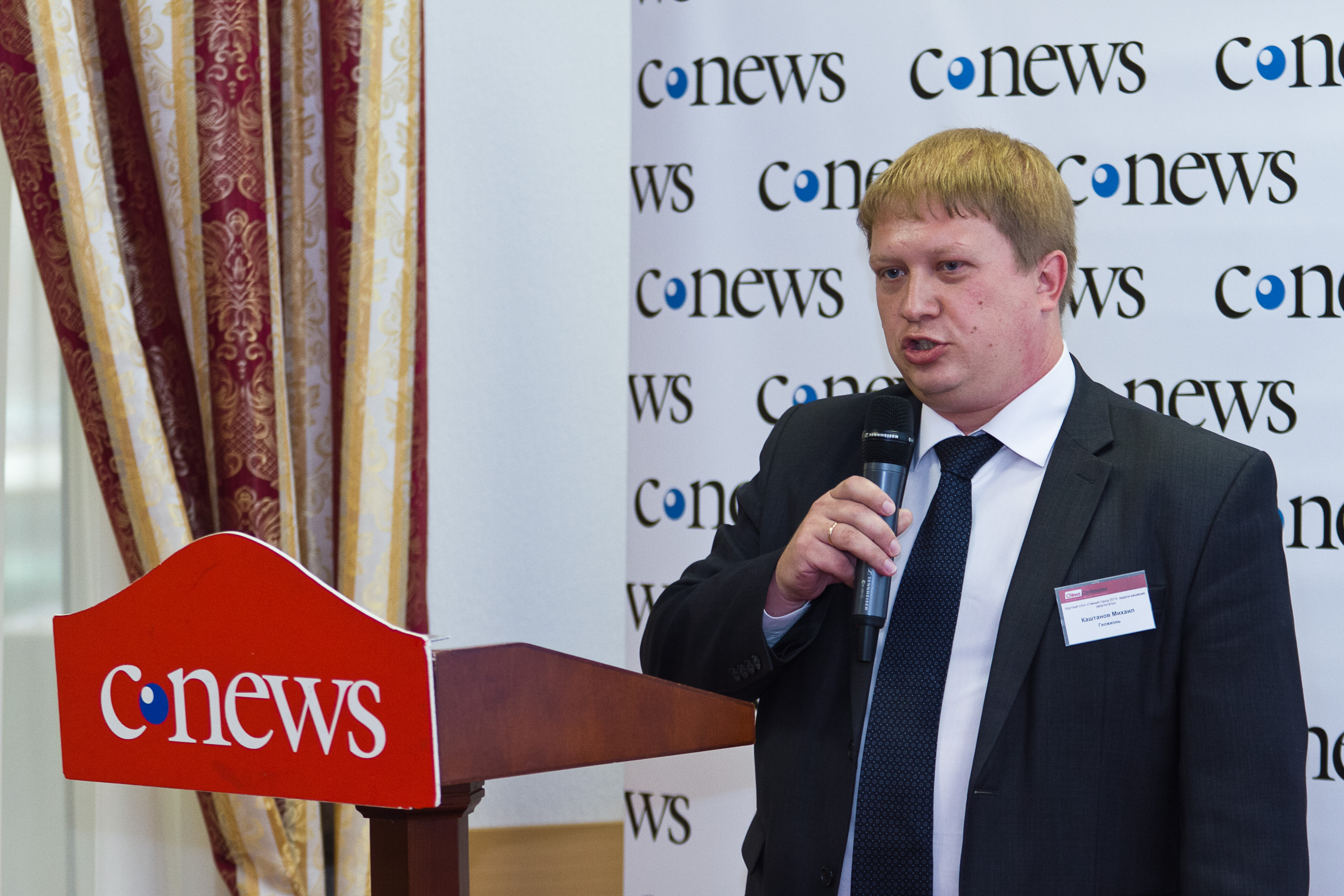 Mikhail Kashtanov, GEOLIFE