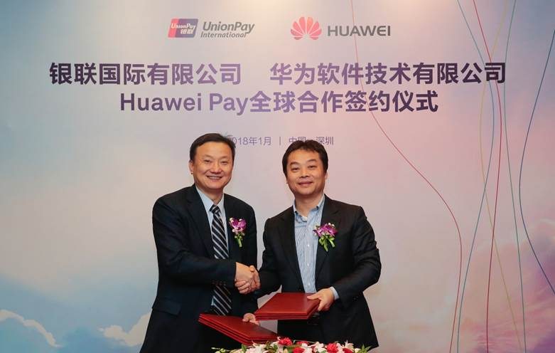 Huawei enhances mobile payment system
